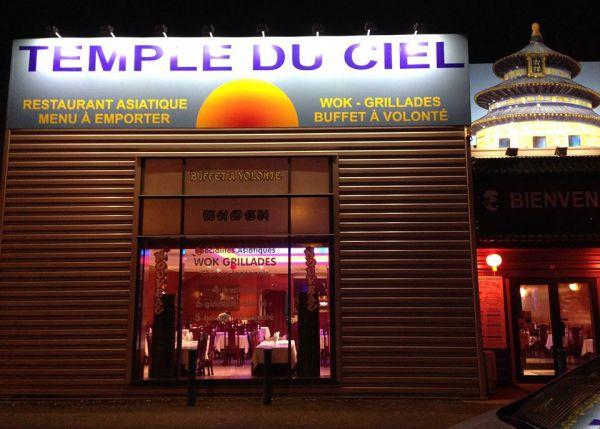 Logo LE TEMPLE DU CIEL